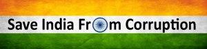 saveIndiaFromCorruptionBanner2