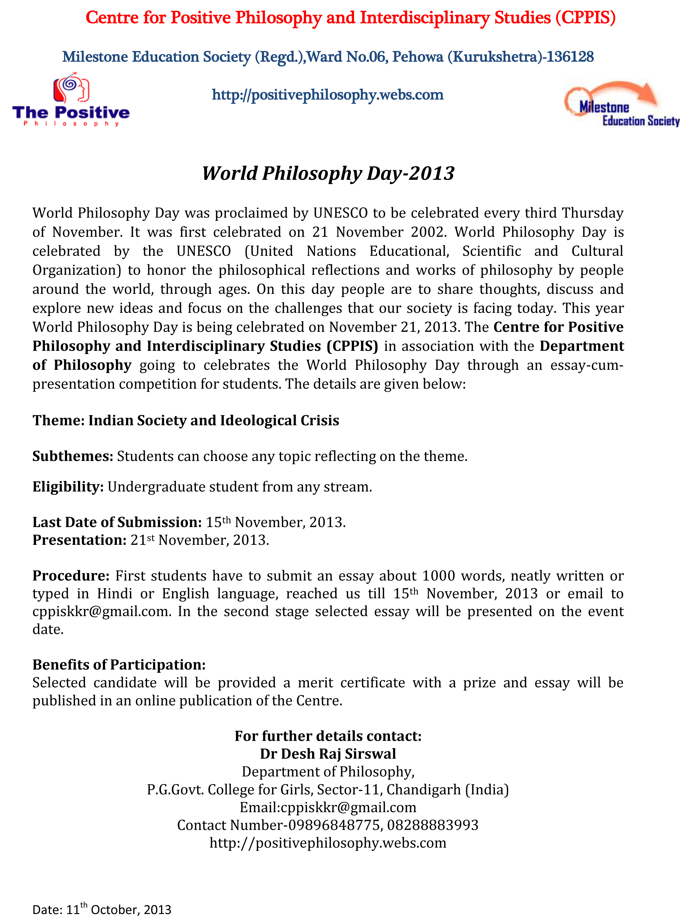 "essay cum presentation competition on "" n society and  world philosophy day"