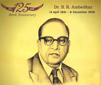 essay writing on dr br ambedkar
