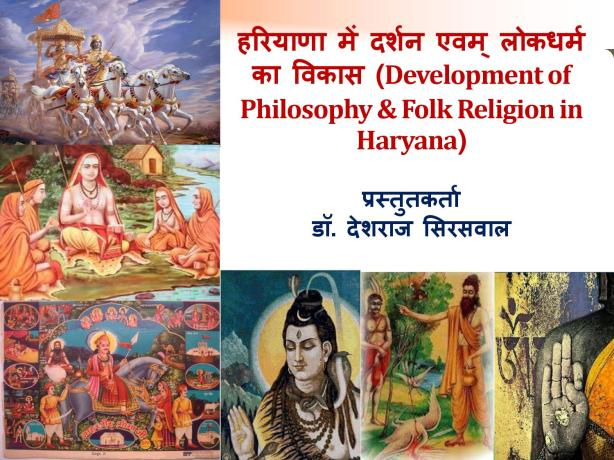Development of Philosophy & Folk Religion in Haryana-page-001